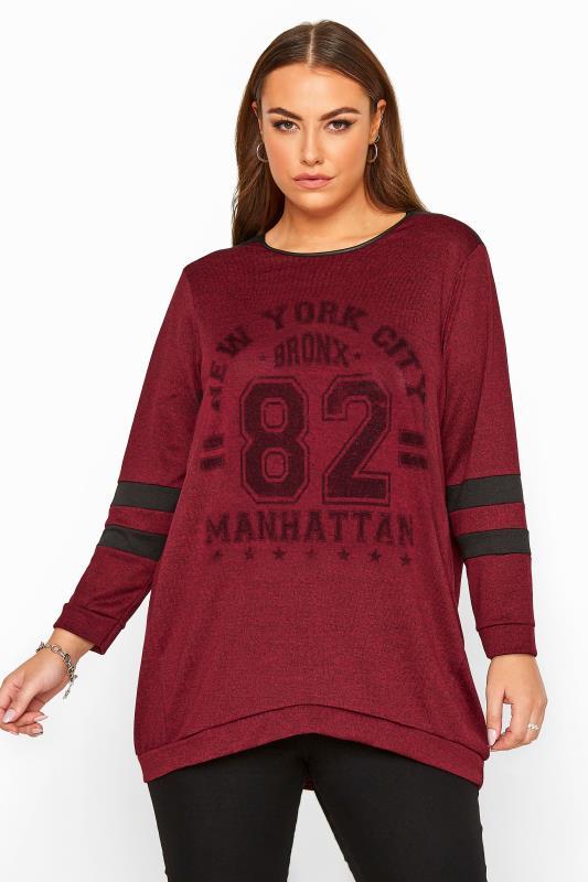 Burgundy Varsity Dipped Hem Sweatshirt