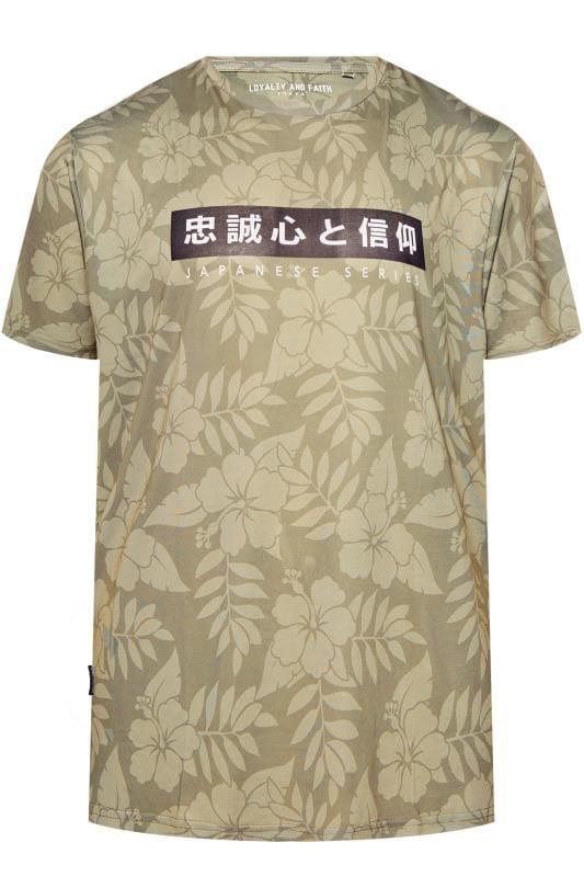 LOYALTY & FAITH Khaki Tropical T-Shirt