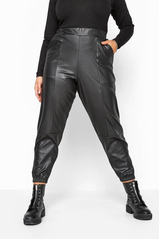 Black Leather Look Utility Joggers