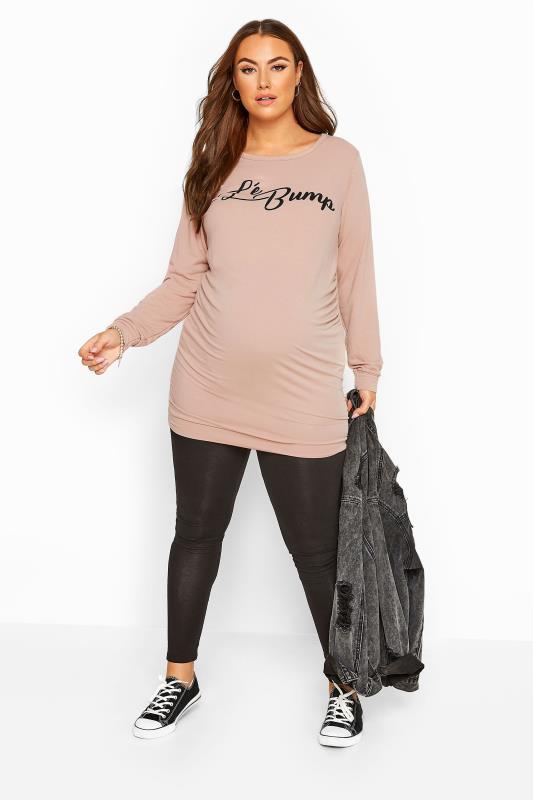 BUMP IT UP MATERNITY Sweatshirt mit Schriftzug - Beige