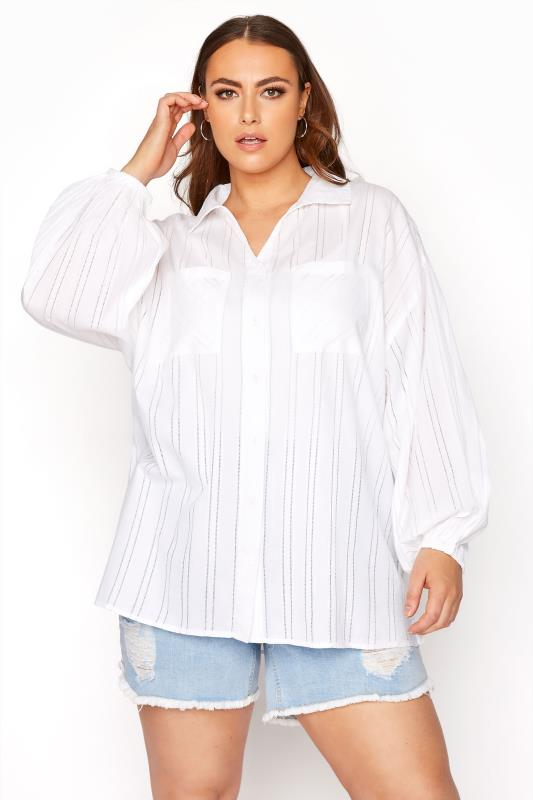 Plus Size  LIMITED COLLECTION White Stripe Pocket Shirt