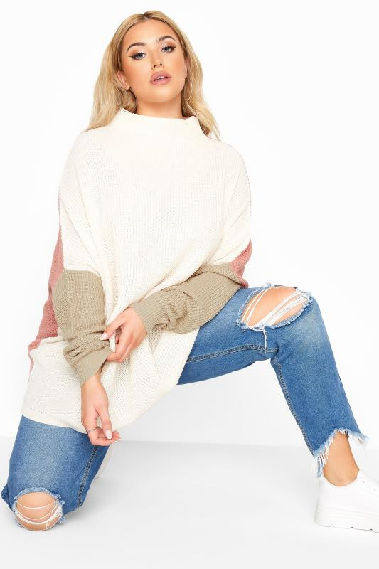 Plus Size  Cream Colour Block Oversized Knitted Jumper