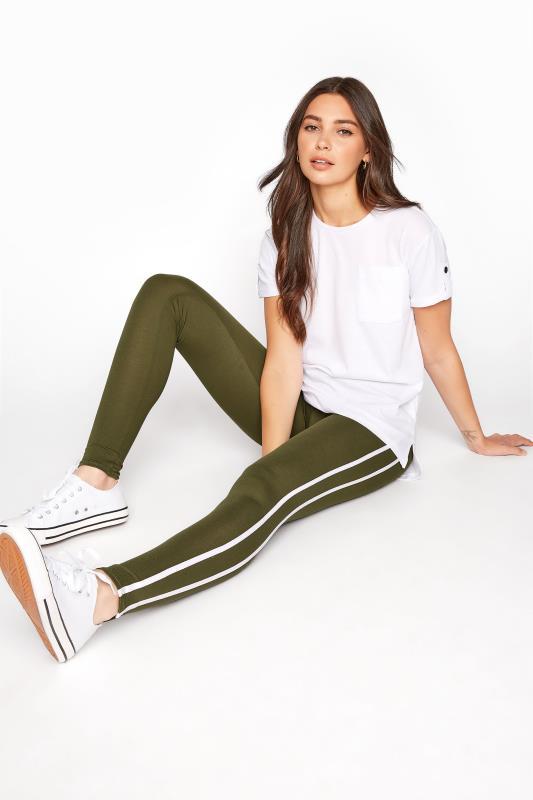 LTS Khaki Side Stripe Leggings