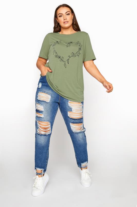 LIMITED COLLECTION Khaki Heart Print T-Shirt_B.jpg