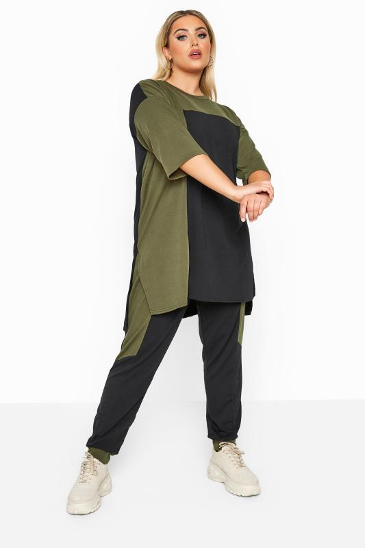 Plus Size Loungewear LIMITED COLLECTION Black & Khaki Colour Block Lounge Joggers