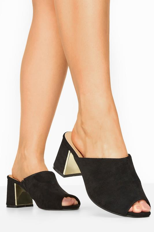 LIMITED COLLECTION Black Vegan Faux Suede Heeled Mules In Extra Wide Fit