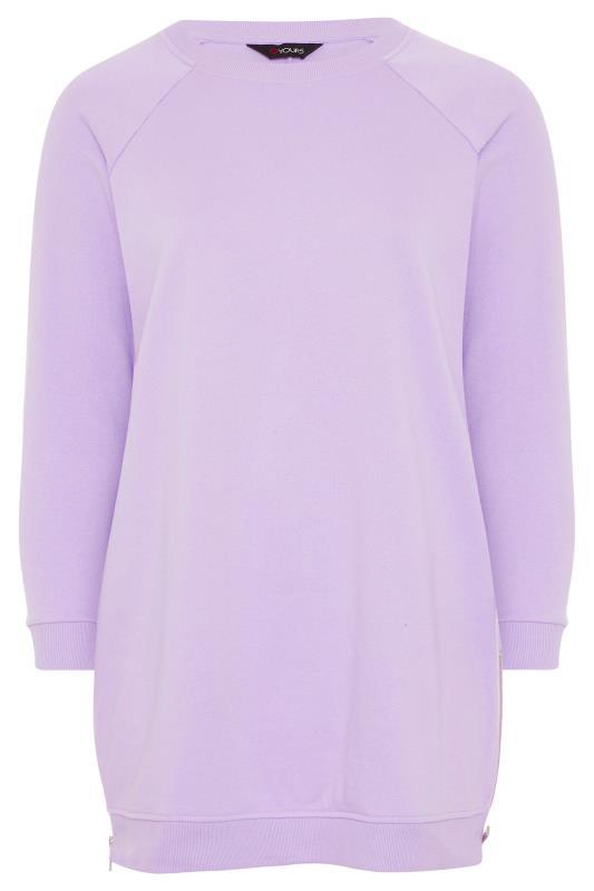 Super Soft Hand Feel Lilac Side Zip Sweatshirt_F.jpg