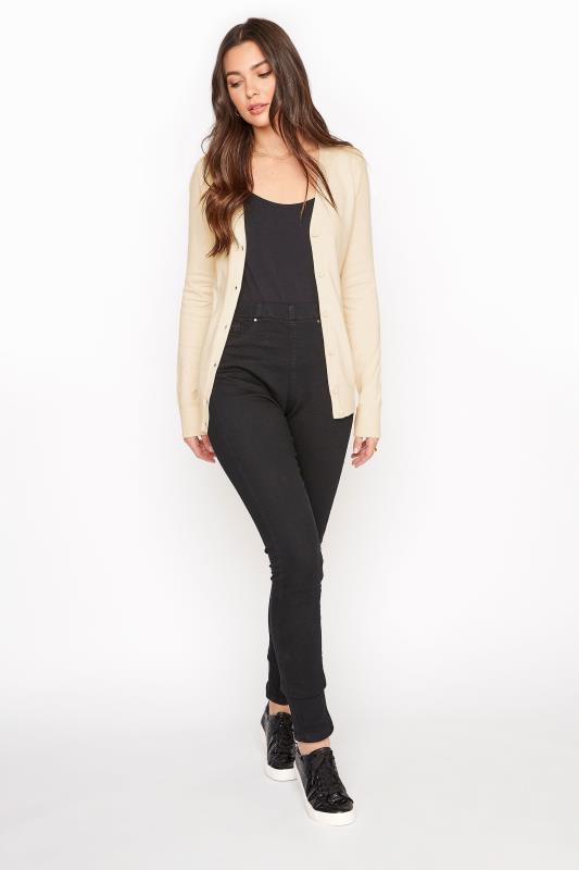 Beige Buttoned Knitted Cardigan