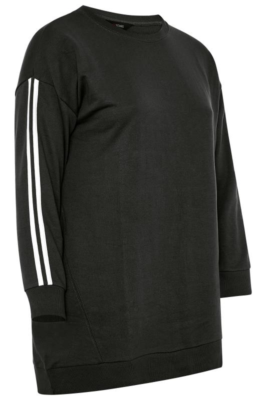 Black Side Stripe Varsity Sweatshirt
