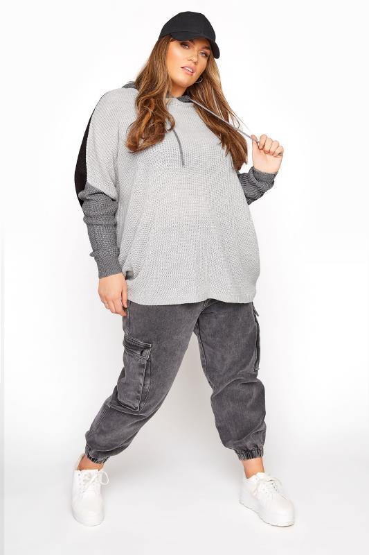 Grey Colour Block Oversized Knitted Hoodie_B.jpg