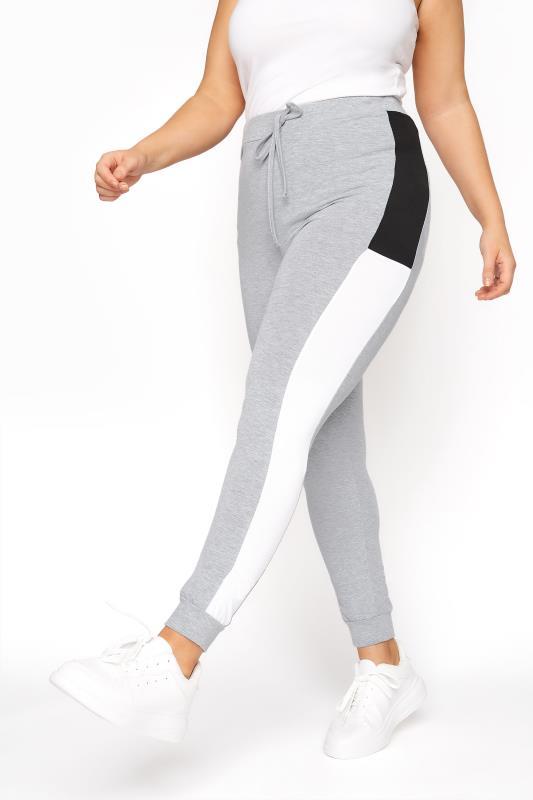 Grey Contrast Colourblock Jogger Leggings