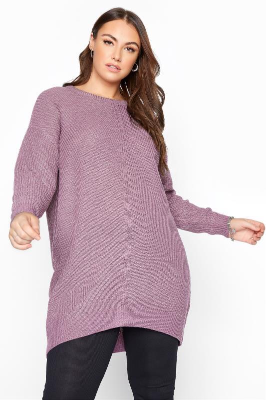 Mauve Purple Chunky Knitted Jumper_A.jpg