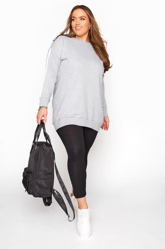 Grey Side Stripe Varsity Sweatshirt