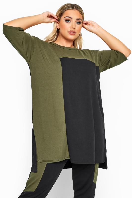 Plus Size Loungewear LIMITED COLLECTION Black & Khaki Colour Block Lounge Top