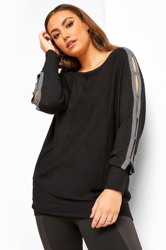 Black Metallic Tape Knitted Jumper