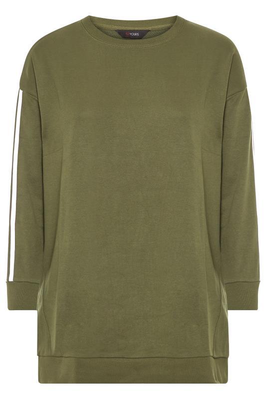 Khaki Side Stripe Varsity Sweatshirt