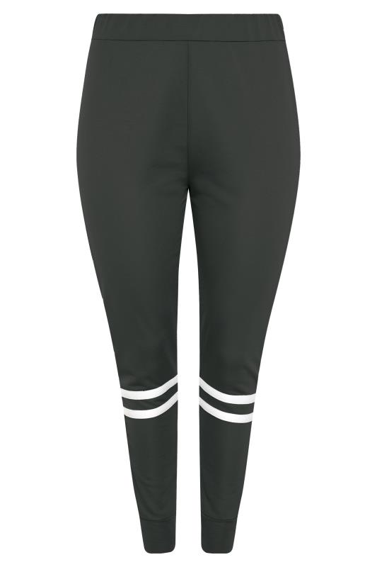 Black Double Stripe Slim Fit Joggers
