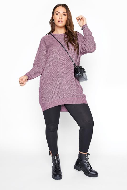 Mauve Purple Chunky Knitted Jumper_B.jpg