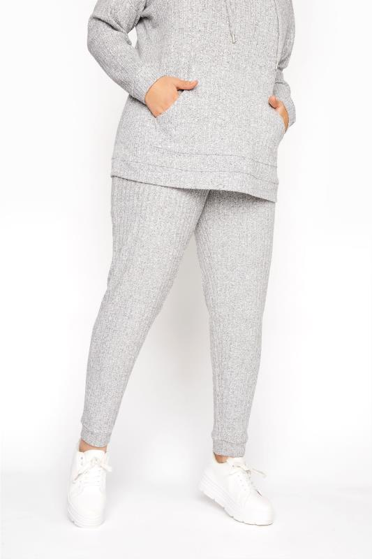 Grey Marl Soft Co-ord Lounge Joggers