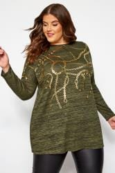 Khaki Foil Chain Print Swing Top