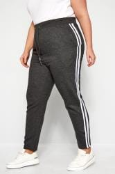 Grey Side Stripe Joggers