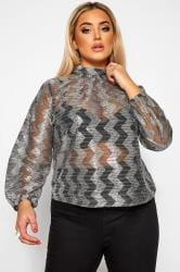 LIMITED COLLECTION Silver Sparkle Zig Zag Blouse