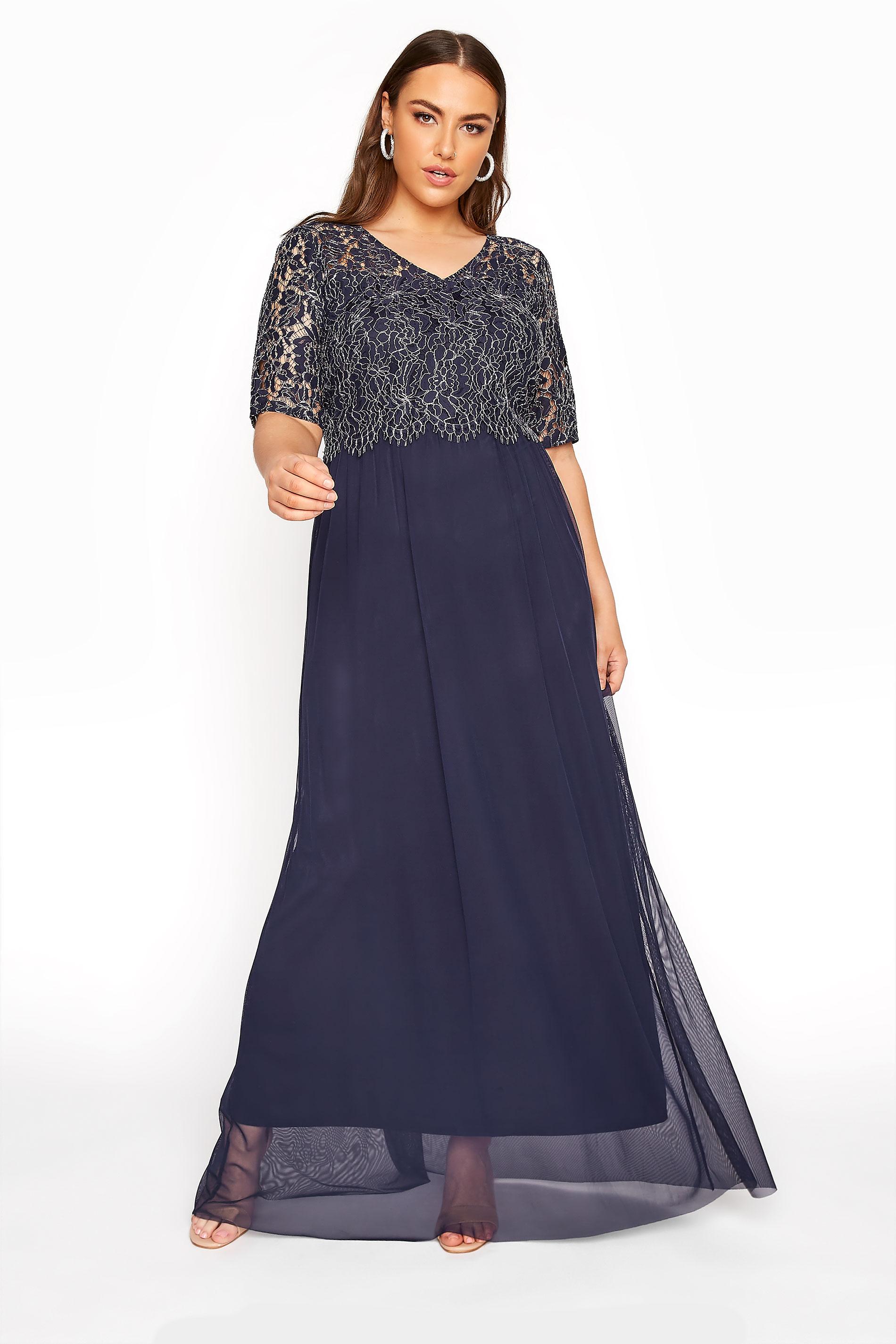 Navy Lace Overlay Short Sleeve Maxi Dress